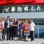 Le Musée International de la toupie chinoise de Shuicheng, comté de Liupanshui – Chine