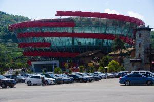 Le nouveau musée international de la toupie à Shuicheng, comté de Liupanshui