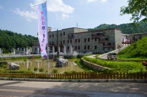 Ye Yu Hai International Resort à Shuicheng, comté de Liupanshui