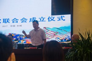 Mr Liu speech at Shuicheng International Gyro and Whip Competition Conference