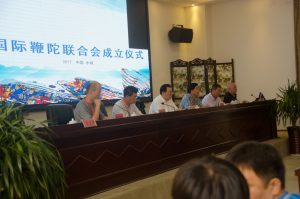 The speakers at Shuicheng International Gyro and Whip CompetitionConference