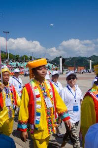 The Chinese provinces teams parade