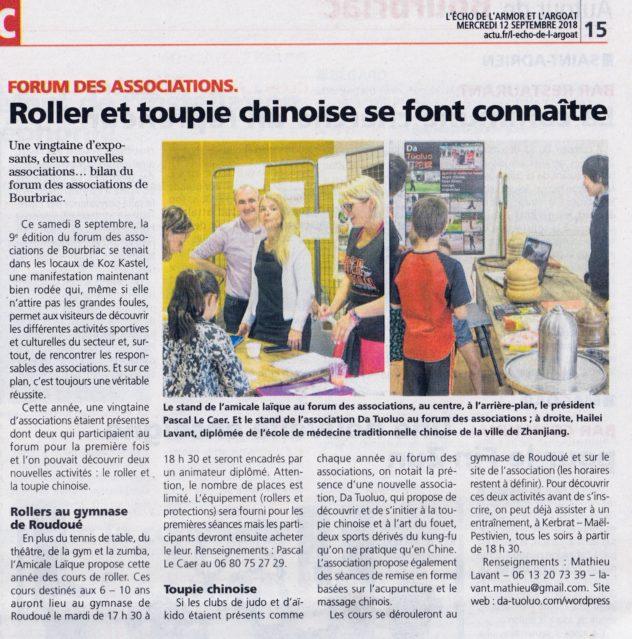 Article paru dans L'écho de l'Armor et de l'Argoat du 12 septembre 2018